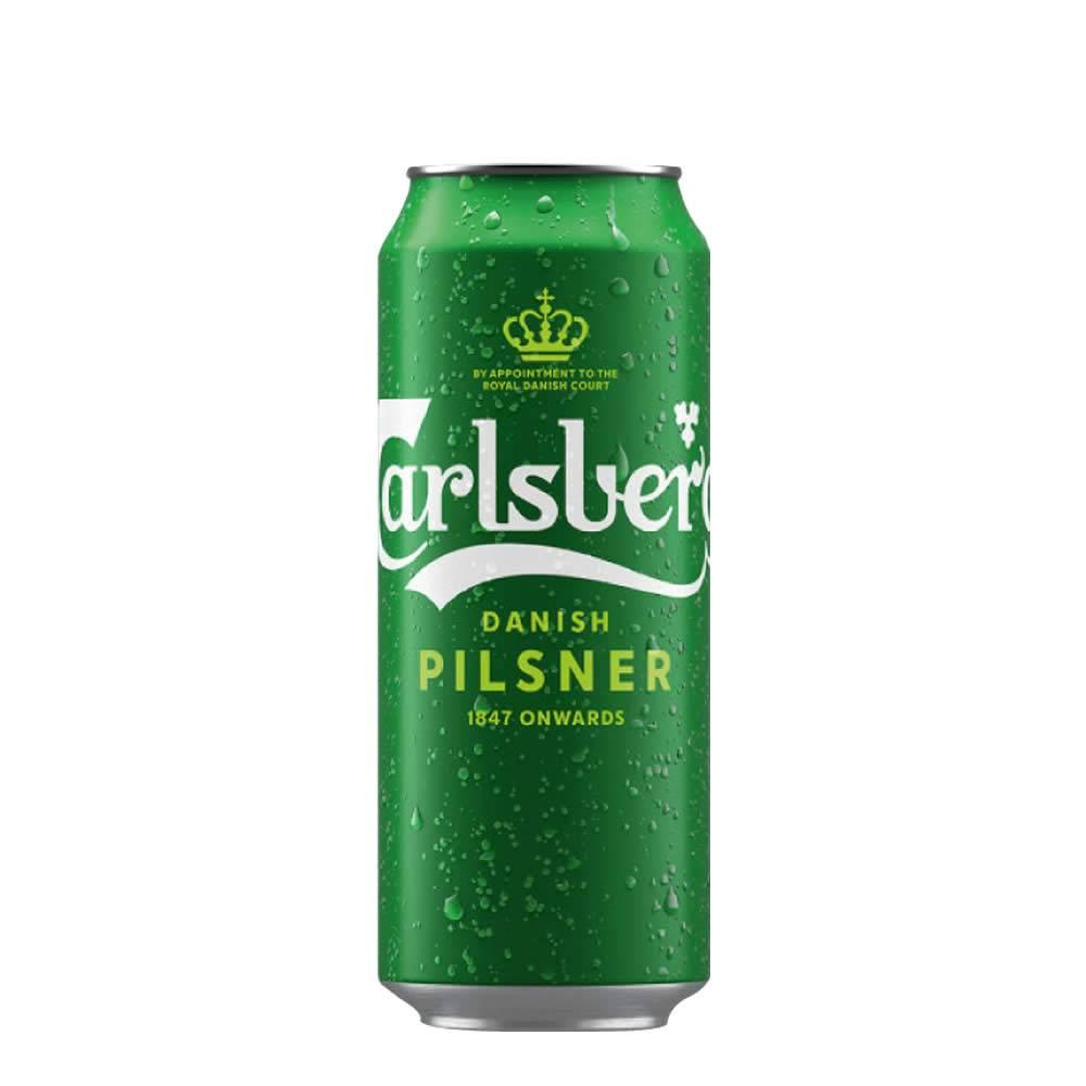 Cerveza Carlsberg Pilsner Lata