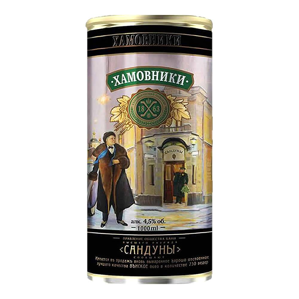 Cerveza Hamovniki Vienna Edición Limitada