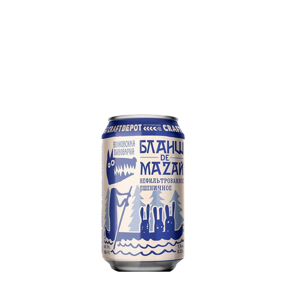 Cerveza Wolfs Blanche Lata