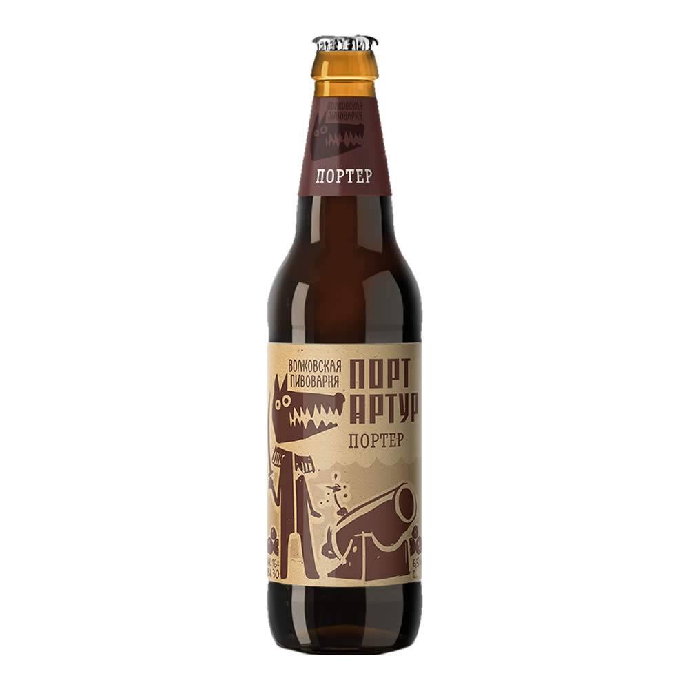 Cerveza Wolfs Port Arthur